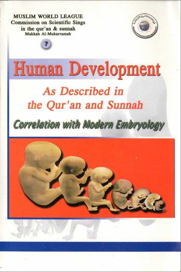 Human development as described in the Quran and Sunnah