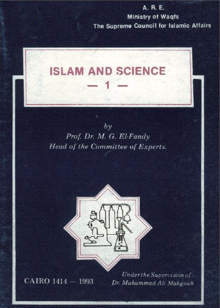 Islam and Science  - Vol 1