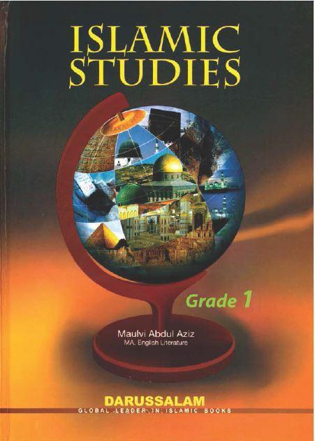 Islamic Studies - Grade 01