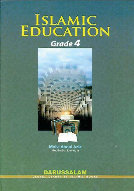 Islamic Studies - Grade 04