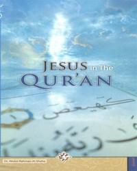 Jesus (Peace be upon him) in the Qur'an