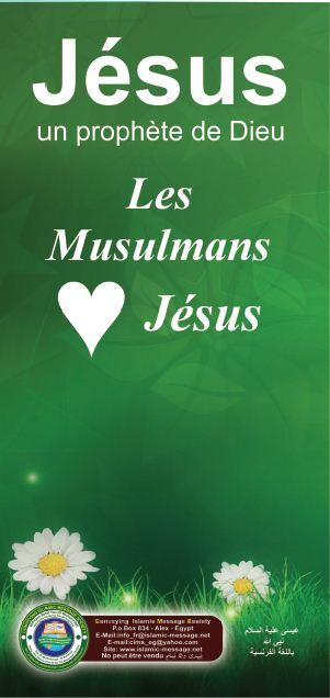 Jésus, un prophète de Dieu