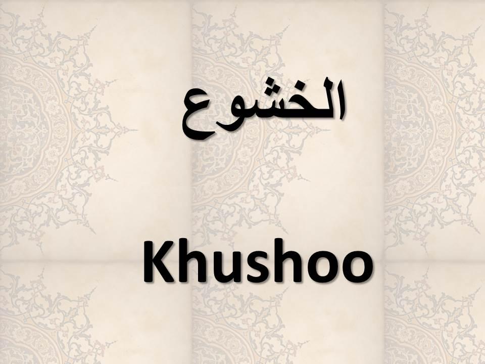 Khushoo