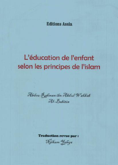 L'education de l'enfant selon les principes de l'islam