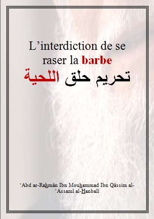 L'interdiction de se raser la barbe