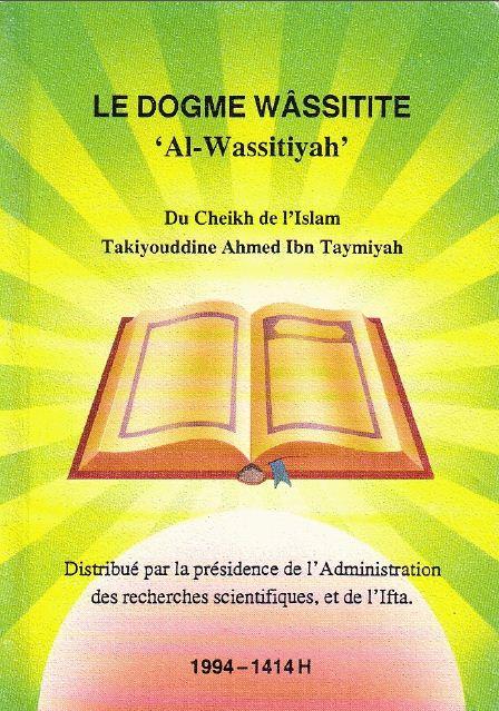 La Aquida Wassitiya (Le dogme wassitite)