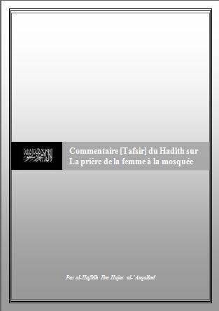 Commentaire [Tafsir] du Hadîth sur La prière de la femme à la mosquée