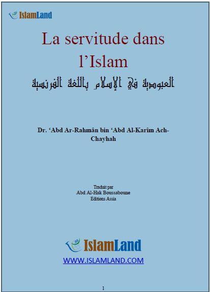 La servitude dans l'Islam