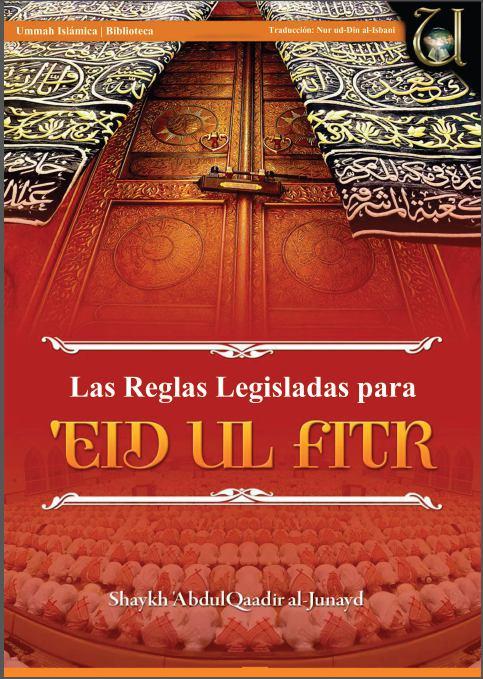 Las Reglas Legisladas para el 'Eid ul-Fitr