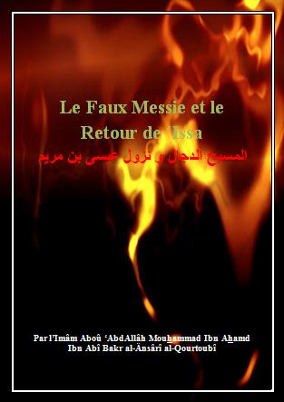 Le Faux Messie et le Retour de 'Issa