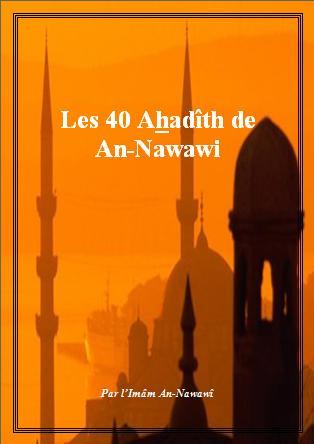 Les 40 Ahadîth de An-Nawawi  « Al Arba'oun An-Nawawiyyah »