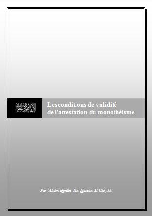 Les conditions de validité de ''La Ilaha Ila l-ALLAH