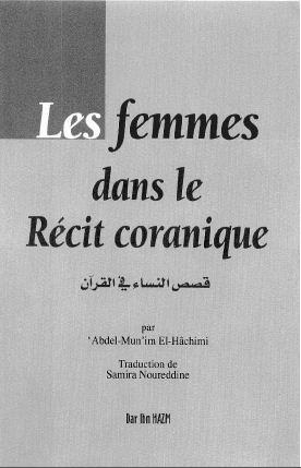 Les femmes dans le Recit coranique
