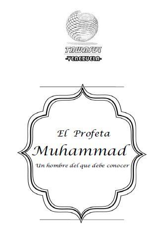 El profeta MUHAMMAD - un hombre del que debe conocer
