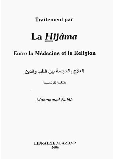 Traitement par La Hijama entre la Medecine et la Religion