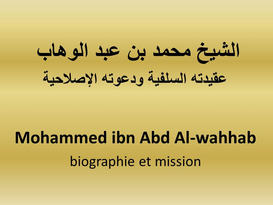 Mohammed ibn Abdel-wahhab: biographie et mission