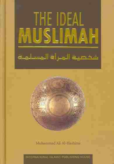 La personnalite de la musulmane