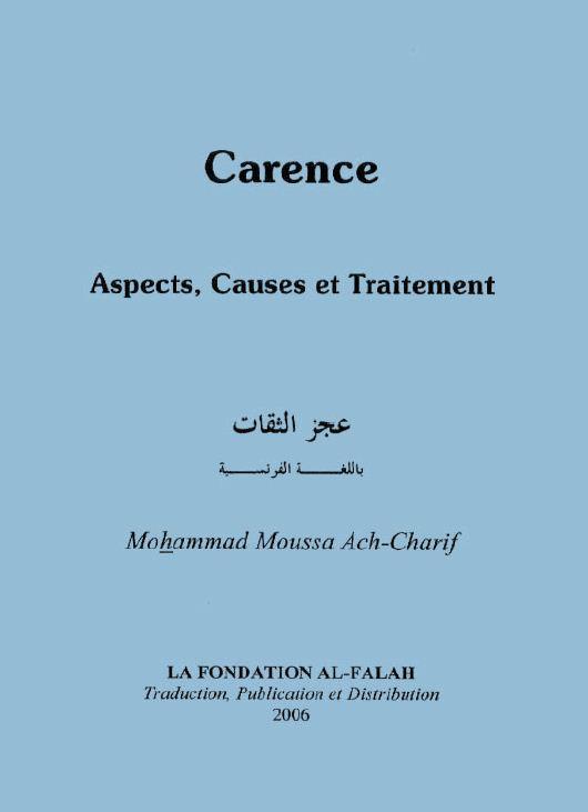Carence Aspects Causes et Traitement