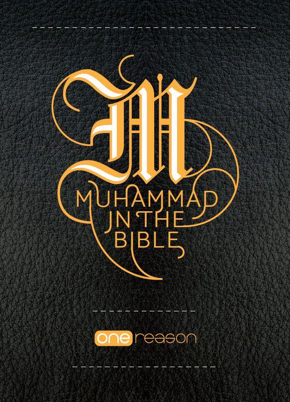 Profetul Mohammed  ﷺ  în Biblie