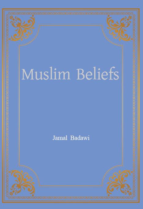 muhammad in the bible jamal badawi pdf