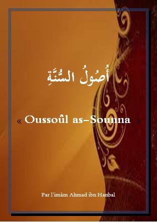 Oussoûl as-Sounna