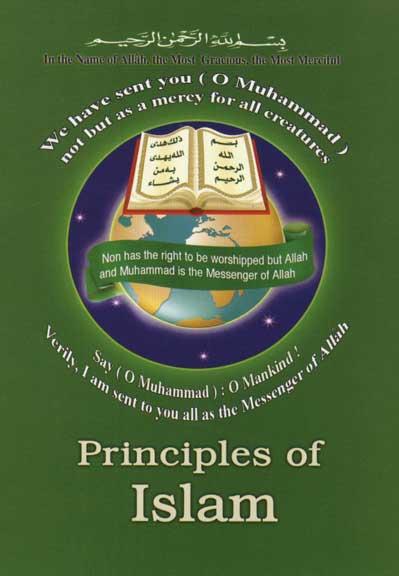 PRINCIPLES OF ISLAM