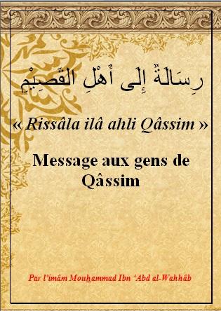 Message aux gens de Qâssim