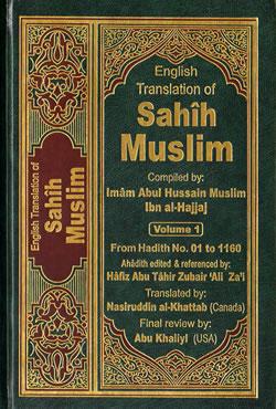 Sahih Muslim