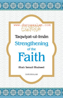 Strengthening of the Faith