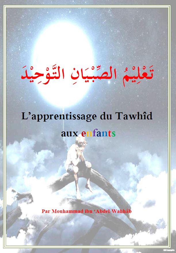 L'apprentissage du Tawhîd  aux enfants