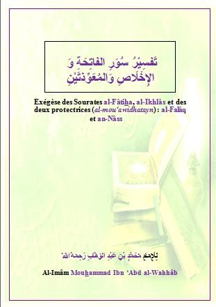 Exégèse des Sourates al-Fâtiha, al-Ikhlâs et des deux protectrices (al-mou'awidhatayn) : al-Falâq et an-Nâss