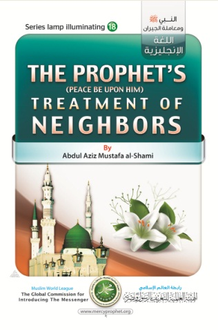 The Prophet's (Peace be upon him) Treatment of Neighbors