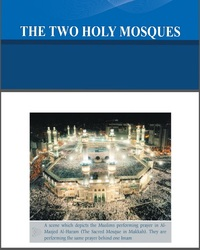 The Two Holy Mosques