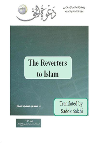 The Reverters to Islam