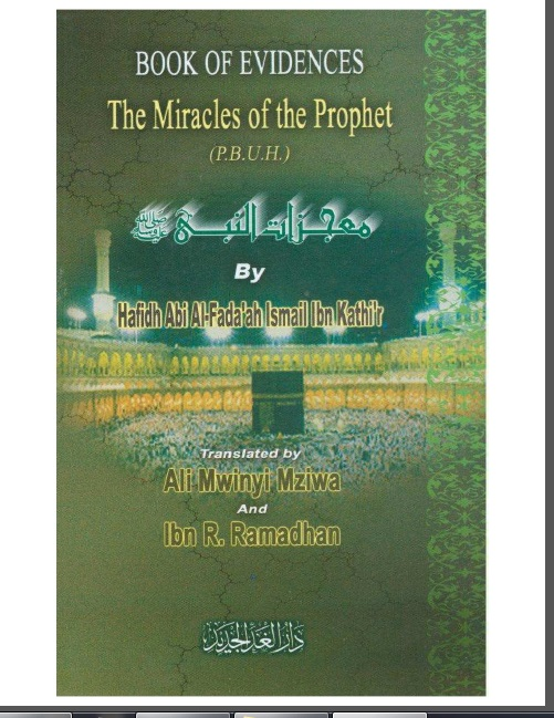 The Miracles of the Prophet Muhammad peace be upon him