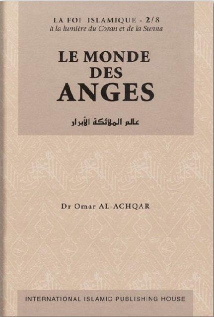 Le monde des anges - Série: la Foi islamique