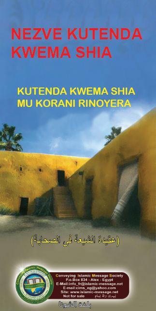 Nezve Kutenda Kwema Shia - Kutenda Kwema Shia Mu Korani Rinoyera