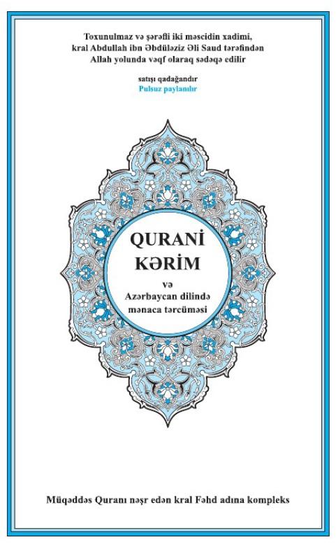 Qurani Kərim və Azərbaycan dilinə mənaca tərcüməsi