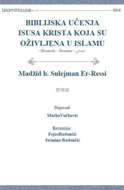 Biblijska učenja Isusa Krista koja su oživljena u islamu