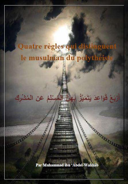 Quatre règles qui distinguent le musulman du polythéiste