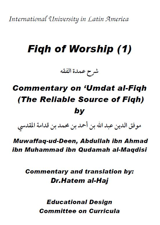 Commentary on 'Umdat al-Fiqh The Reliable Source of Fiqh