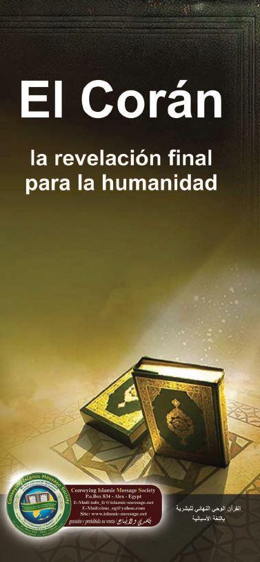 El Corán - La revelación final a la humanidad