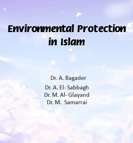 Environmental Protection in Islam