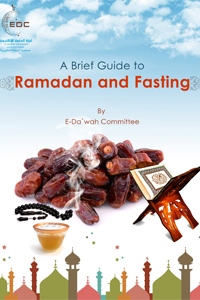 A Brief Guide to Ramadan and Fasting