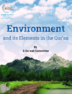 Environment and its Elements in the Qur'an