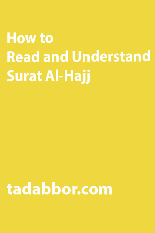 How to Read and Understand Surat Al-Hajj