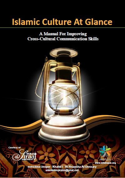A Manual For Improving Cross-Cultural Communication Skills