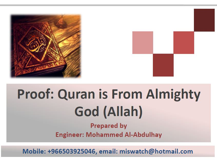 Quran is From Almighty God (Allah)