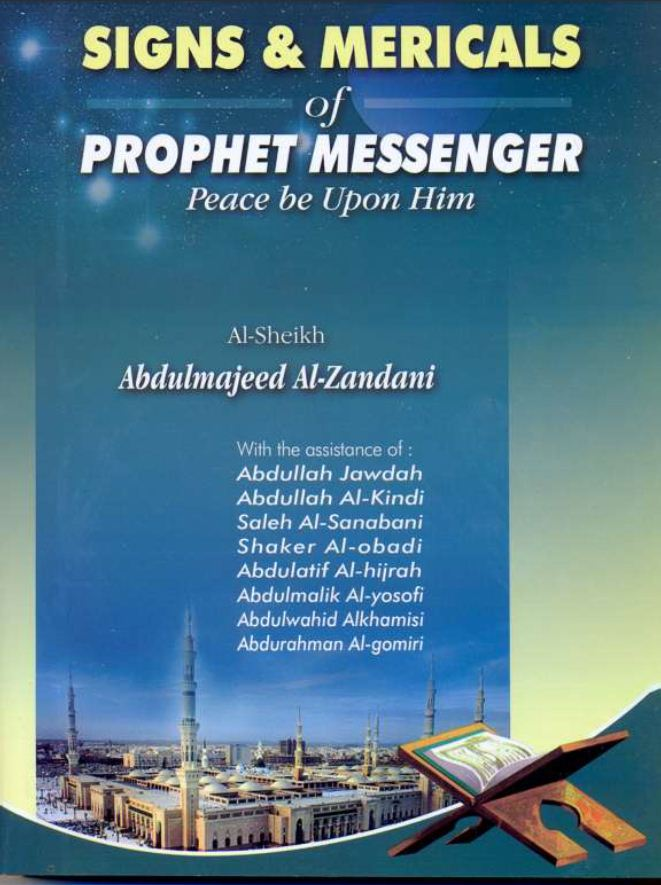 Signs and Miracles of the Messenger