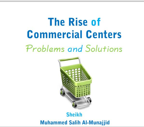The Rise of Commercial Centers